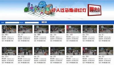 闯红灯个人信息被当场曝光网友吵翻 深圳交警回应:合规