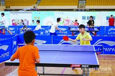 禅城区中小学生乒乓球锦标赛收拍
