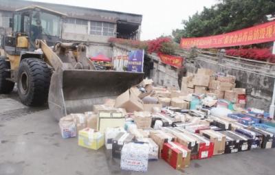 禅城集中销毁2167件假冒伪劣产品