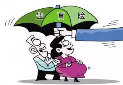 @佛山职工,这两项社会保险个人不缴费也能享受!