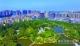 三水:建设具有独特城市格局气质的理想之城