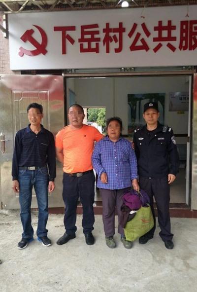 失散二十年姐弟终相聚!三水民警远赴清远助市民成功寻亲