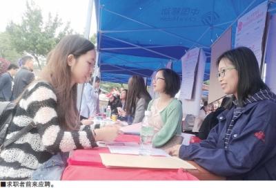 佛高区核心区狮山镇举办春季招聘会 招聘岗位逾6000个