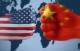 清单来了!中国拟对美国14类106项商品加征25%关税