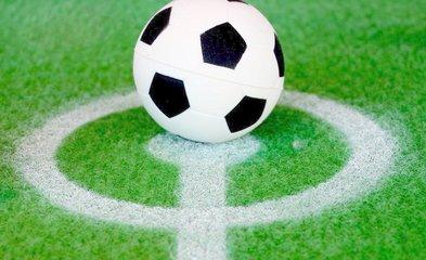 足球活动将贯穿佛山全年
