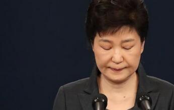 韩前总统朴槿惠一审被判24年