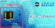 "eID数字身份体系发布给个人信息""上把锁"""