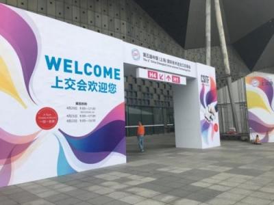 关于组织参加第六届中国(上海)国际技术进出口交易会的通知