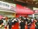 高端化定制化凸显!第12届华南不锈钢展昨日开幕