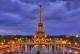 埃菲尔铁塔将无限期关闭!赴法旅行注意安排行程