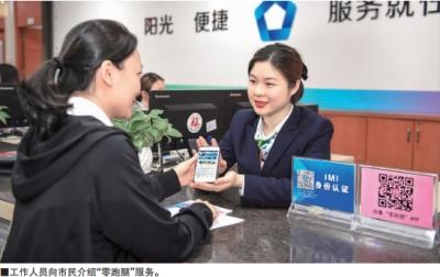 """禅城再推39项""""零跑腿""""服务 人才服务事项占比65%"""