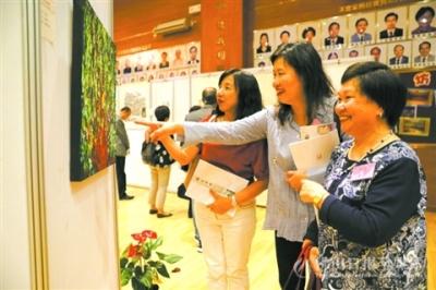 香港、南海西樵书画名家联展在香港举行