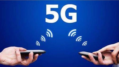 第一版5G标准将于下月公布!揭秘:5G标准是如何确立的?