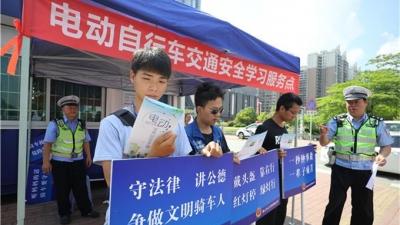 禅城公安开展电动车教育活动 处罚措施有意思
