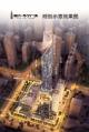 佛山新城将现最高地标  318米恒大苏宁广场销售中心亮相