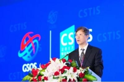 2018全球服务外包大会将于6月9号在珠海举行