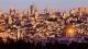 """耶路撒冷美国新使馆今""""开张"""" 巴以和平又添波折"""