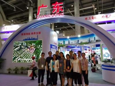 【报名】省商务厅将组团参加第十六届中国软件交易会