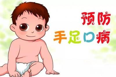 手足口病进入流行期 疾控专家建议适龄婴幼儿接种疫苗