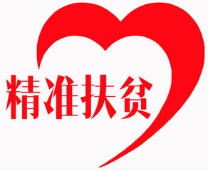 佛山市肉类行业协会凉山扶贫  向布拖县捐赠17.2万元物资