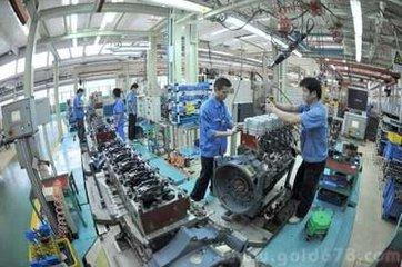 1至4月全国规模以上工业企业利润总额同比增15%