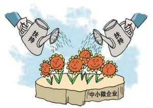 广东:推出700多项免费服务助力中小企业发展