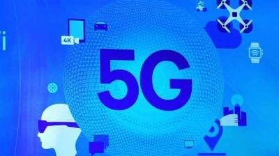 珠三角城市将在2020年全面启动5G网络规模化部署
