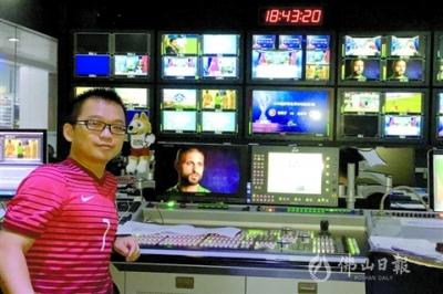 范志轩:从球迷到转播导演