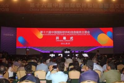 佛山企业亮相第十六届中国(大连)软件交易会