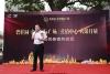 广佛商业新风尚 碧桂园金沙国际广场营销中心盛大开放
