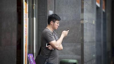 中消协公布十大投诉热点:利用社交平台套取个人信息新上榜