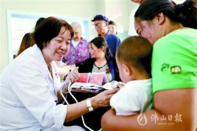 广东省人民医院南海医院到大凉山扶贫支医