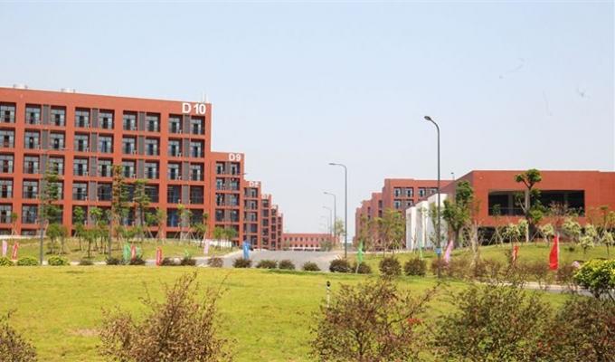 佛科院更名广东科技大学取得实质性进展