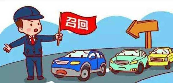市场监管总局:上半年召回缺陷汽车109次涉486万辆