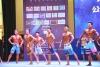 广东省健身健美大赛在顺德举行 150多名选手演绎力与美