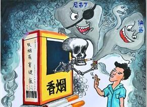 美高梅娱乐官网举办初中生绘画作品征集大赛宣传禁烟