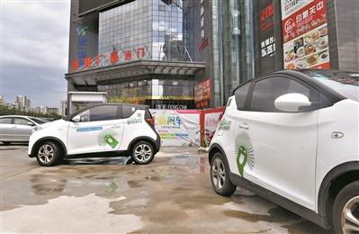 共享汽车进驻最新注册送体验金平台一年多,有人月花过千