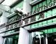 香港拟在明年成立金融学院