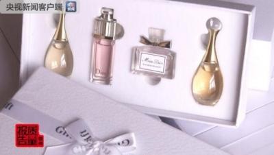 15万件迪奥口红香水全是假货!网售300多元成本仅1元