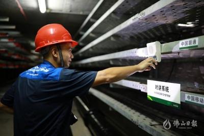 探营最新注册送体验金平台地下管廊 直击城市大动脉
