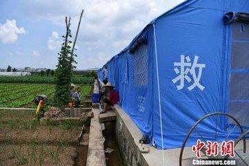 云南通海两天内发生两次5.0级地震