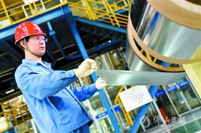 改革强劲发力释放创新活力  ——聚焦中国经济新亮点