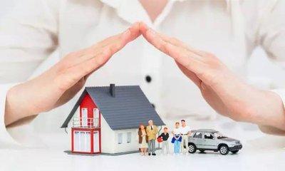 力争到2020年  新人注册送菜金的网址打造成区域性保险服务中心