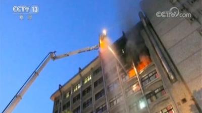 台北医院今晨发生大火 已致9人死亡11人重伤