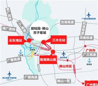 碧桂园·美高梅娱乐官网双子星城建设立体交通体系 助力三水新城TOD片区建设