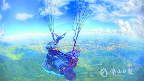 带你去看看最新注册送体验金平台的滑翔基地