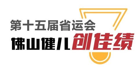 拳击项目收官 美高梅娱乐官网刘闯夺金