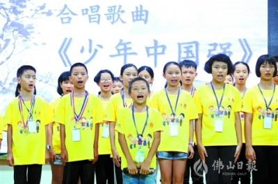 明德励志公益夏令营助33名困难家庭儿童快乐度暑假