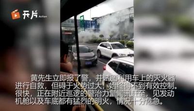 新人注册送菜金的网址一小车在路上突然自燃,洒水车紧急灭火!