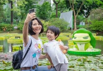 全国第一个旅行青蛙+主题公园在三水建成